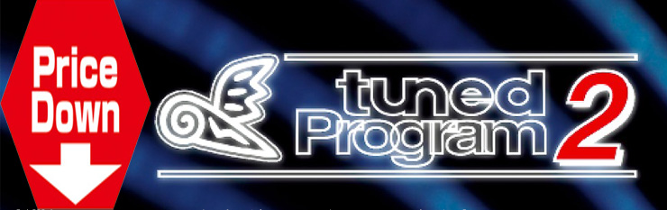 Studieオススメの定番アイテム> PRICE DOWN!! Studie Tuned Program2(STP2) for Turbo Engine.